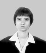 Максимова Светлана Юрьевна