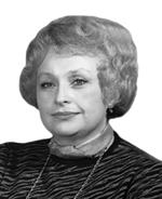 Моисеева Нина Константиновна