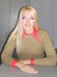 Юдина Наталия Владимировна