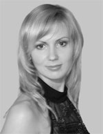 Пеганова Алена Сергеевна
