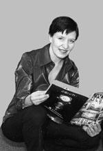 Серебрякова Татьяна