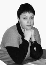 Руденко Марина Николаевна