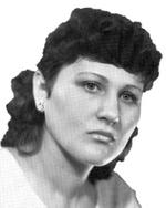 Качеровская Ирина Яковлевна