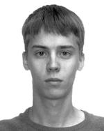 Черничин Артем Константинович